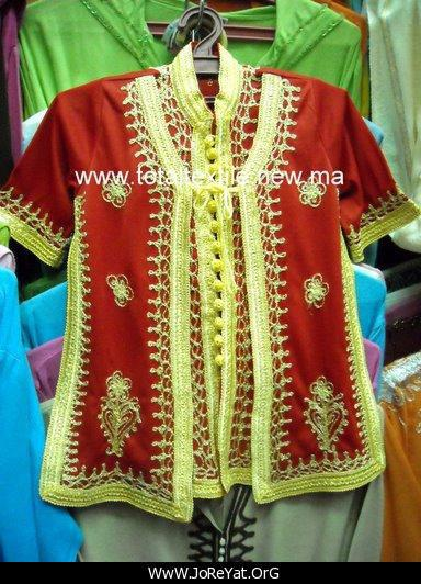 Moroccan Clothing For Children