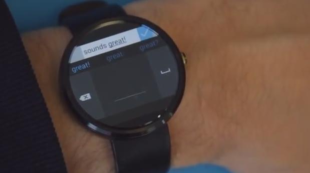 Microsoft Android Wear keyboard
