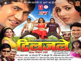 bhojpuri picture video song download