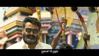 Watch Jilla Official Teaser Trailor 3 HD | Ilayathalapathy Vijay, Mohanlal Watch Online For Free Download