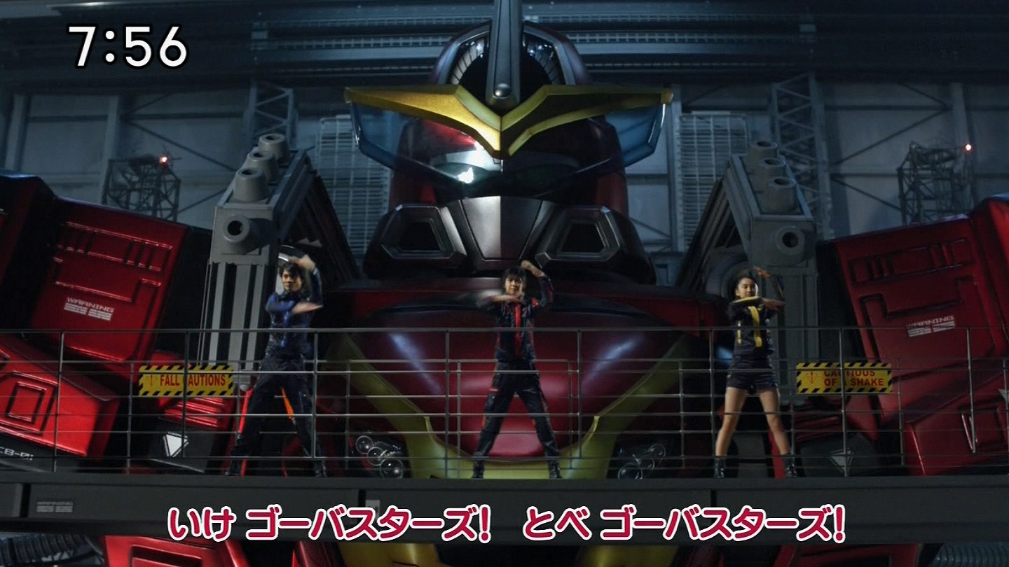 Go busters episode 50