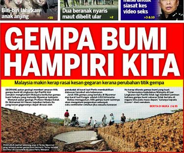 Artikel Gempa Bumi http://ultrasia.blogspot.com/2011/03/gempa-bumi-di