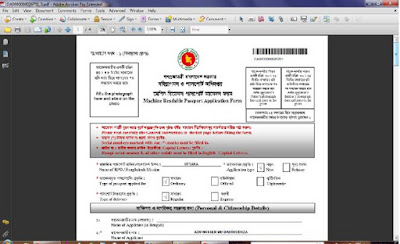 Online MRP Passport Form Bangladesh- How to fill up & Apply