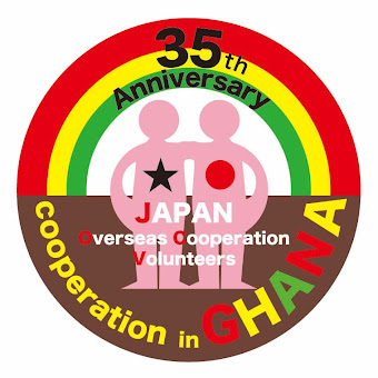 JOCV - GHANA 35TH ANNIVERSARY!