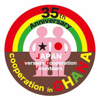 JOCV - GHANA 35TH ANNIVERSARY!