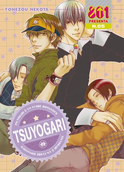 Tsuyogari ()