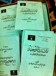 Aqidah Wahabi dan ISIS adalah Aqidah Muhammad Bin Abdul Wahhab By Bulan Ramadlan
