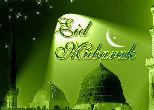 Ramadan Mubarak 2015