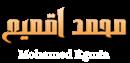 محمد اقميع