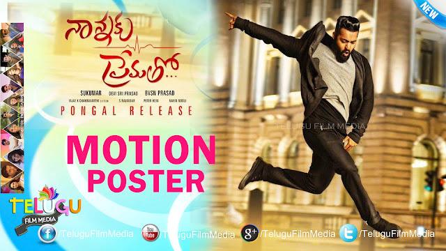 Nannaku Prematho Diwali Special Official Motion Poster, Jr.Ntr, Rakul