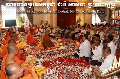 http://kimedia.blogspot.com/2015/07/motto-of-kampuchea-nation-religion-king.html