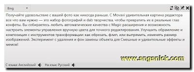 EveryLang Pro 2.2.8 - Получаем перевод
