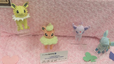 I Love Eevee 3 Banpresto from @xx_bo_rixx_xx