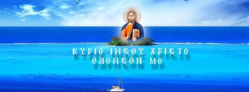 www.paterikiorthodoxia.com-Το κομποσχοίνι στις θρησκείες