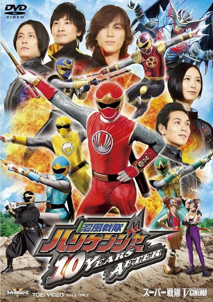 Ninpu Sentai Hurricaneger: 10 Years After
