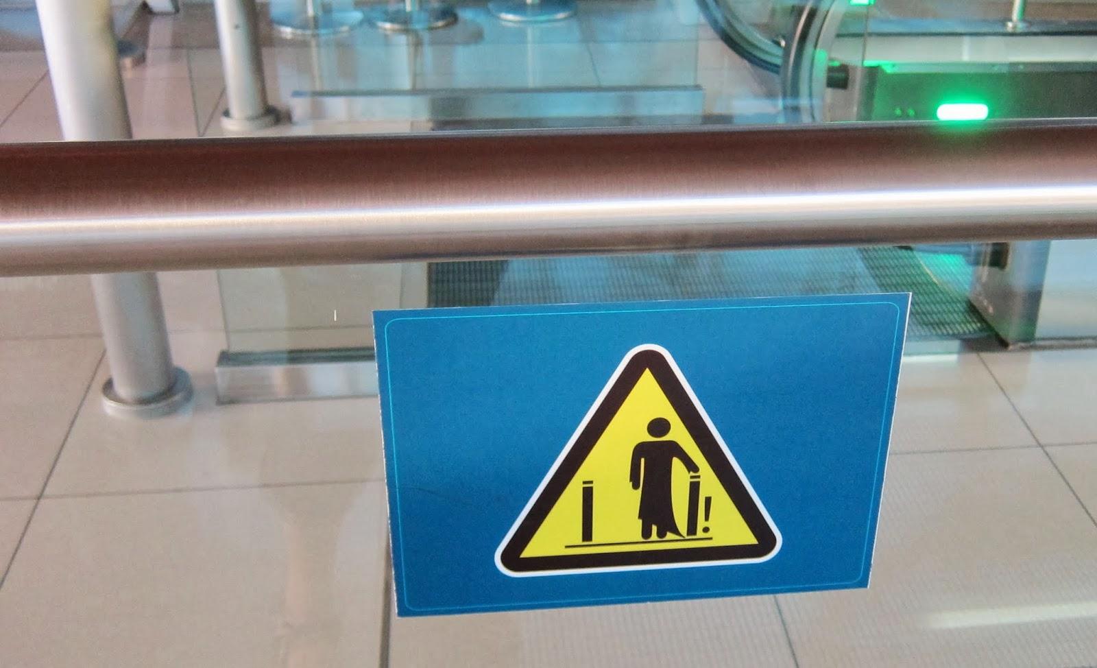 Смотреть приставание в японском метро 23 фотография