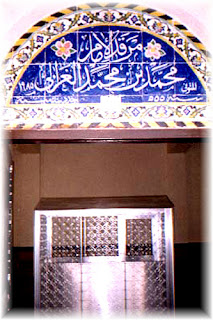 maqbaroh Imam al-Ghazali