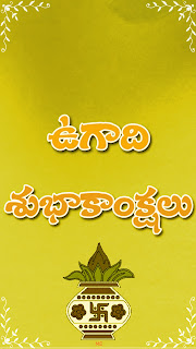 Ugadi Mobile Wallpaper-masti entertainment