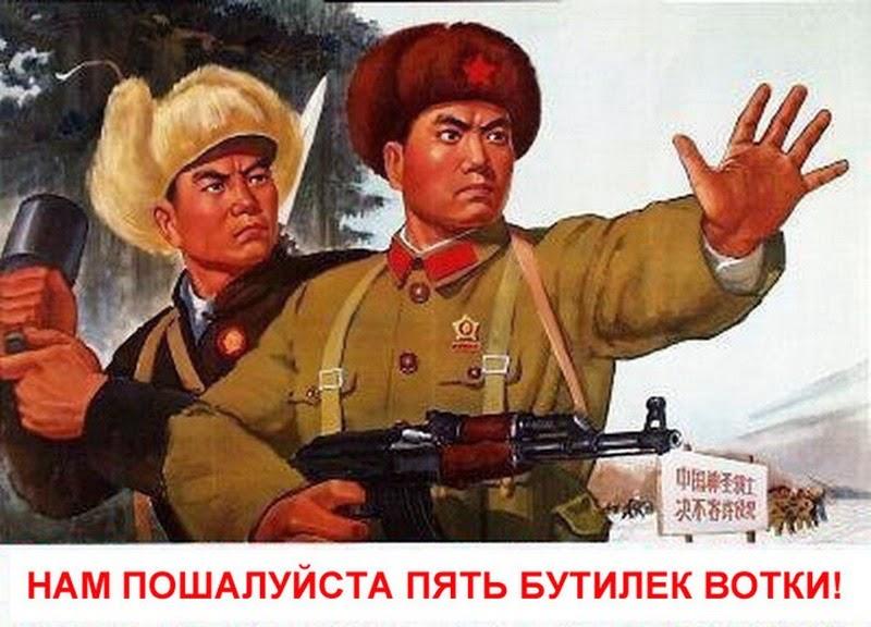 китайцам нравится русское