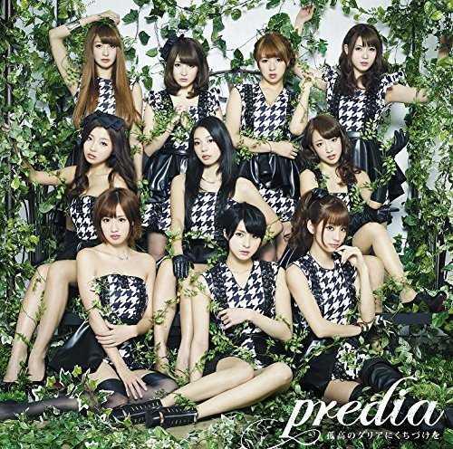 [MUSIC] predia – 孤高のダリアにくちづけを/predia – Koko no Dahlia ni Kuchizuke wo (2015.02.18/MP3/RAR)