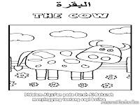 Mewarnai Gambar Binatang Islami Sapi Dalam Surah Al-Baqarah