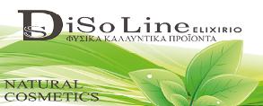 Diso line Elixirio