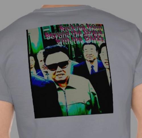 <b>Kim Jong &amp; the ills + DMZ Bopperzz</b>