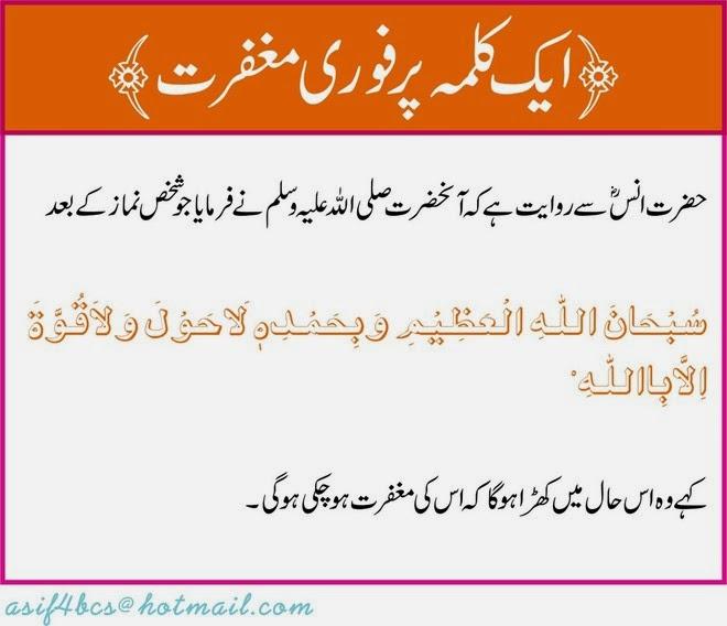 below par meaning in urdu