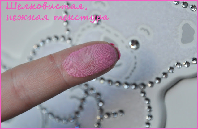 Румяна MAC Sheertone Blush –  Pink Swoon