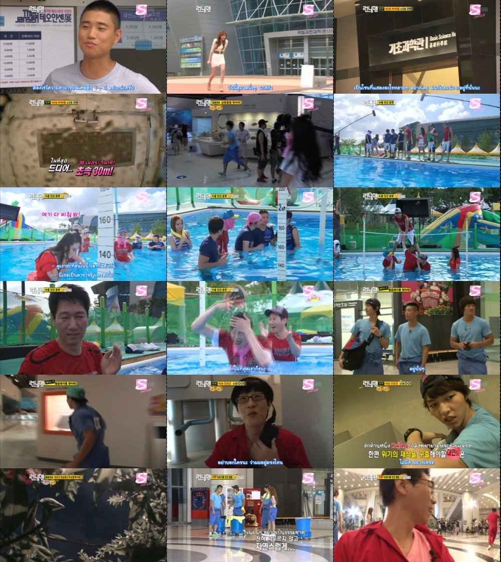Runningman Sub Thai EP4
