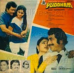 Yuddham Old Telugu Audio Songs
