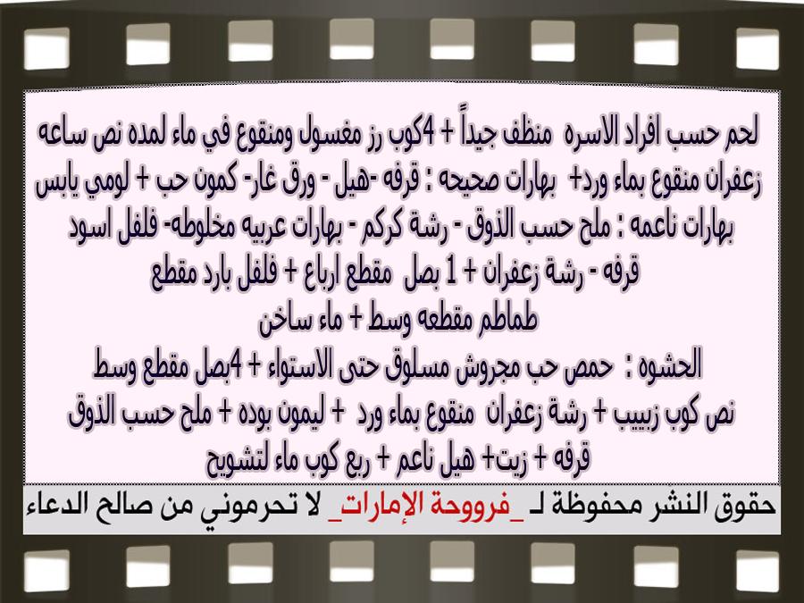 http://2.bp.blogspot.com/-UYhtgb8GfjM/Vhg1ViRIY4I/AAAAAAAAW6c/_F0Bo54I3_s/s1600/3.jpg