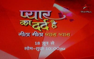 Pyar Ka Dard Hai Meetha Meetha Pyara Pyara