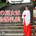 Video Jav Uncensored Mesubuta 141107_871_01 Asuka Kawazoe