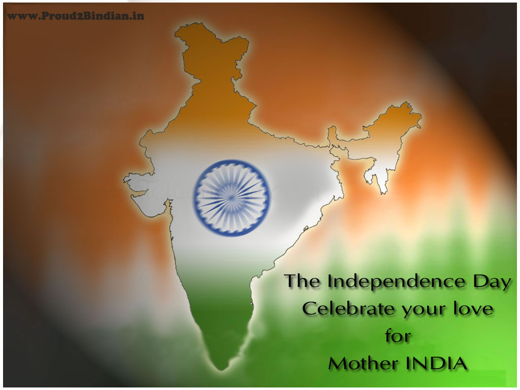 http://2.bp.blogspot.com/-UYyiL0g-B_Q/TkSo9FiULhI/AAAAAAAACdU/Kav6cRJ2RzQ/s1600/indian-independence-day-desktop-wallpapers-2011-8.jpg