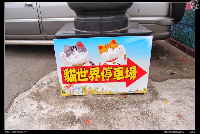 2015-02-23嘉義民雄-菁埔社區-菁埔貓世界貓咪彩繪村