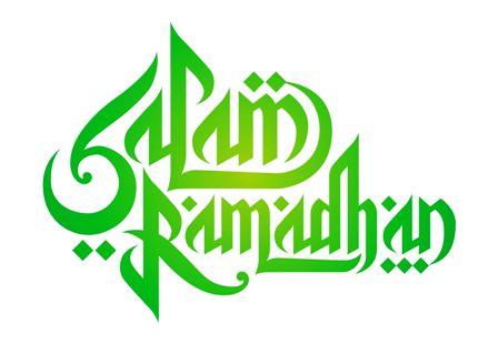 Vektor Logo Salam Ramadhan