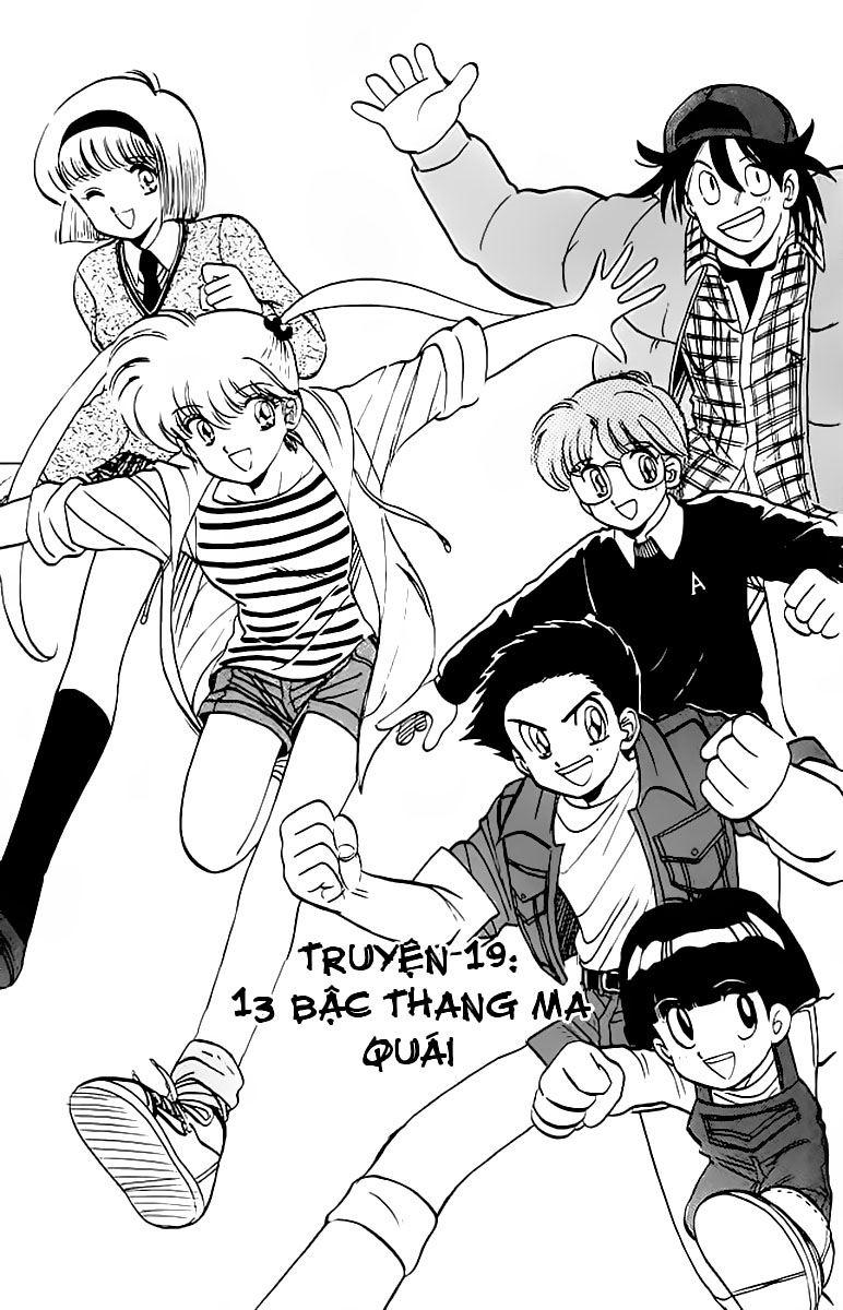 Jigoku Sensei Nube trang 2