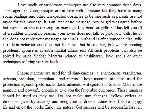 Shabar Mantra Online
