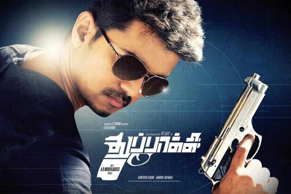 Thuppakki Movie Songs Lyrics In English