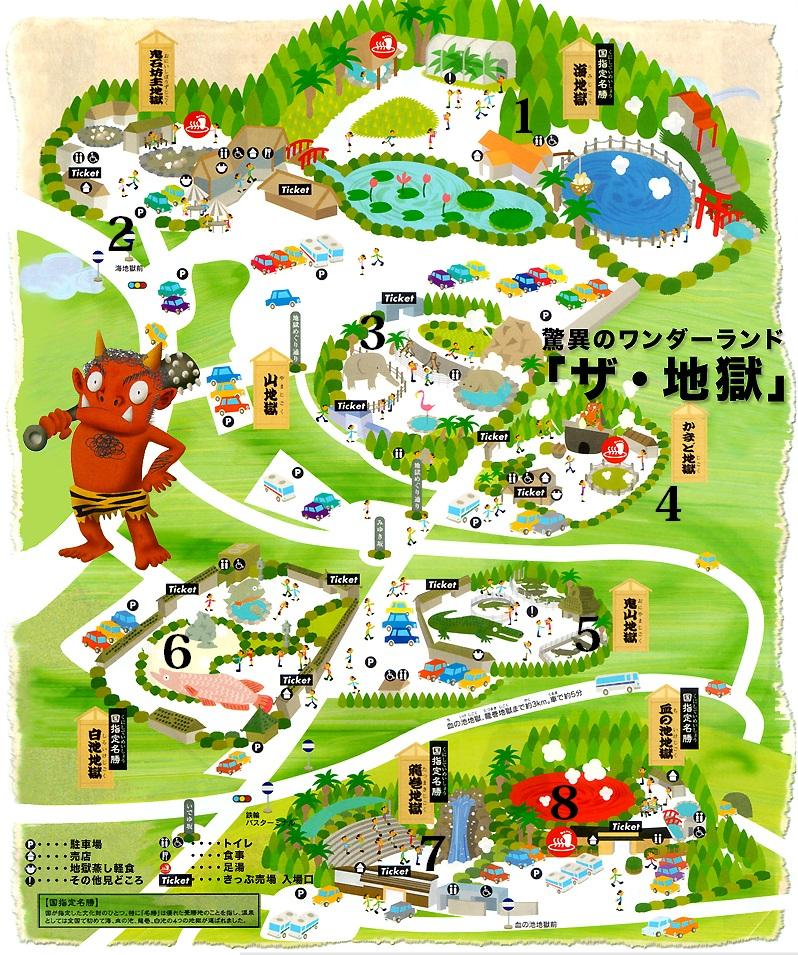 Beppu Map-TravelPantip_Number