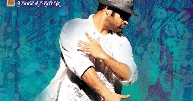 brindavanam 2010 telugu songs download telugu mp3 songs