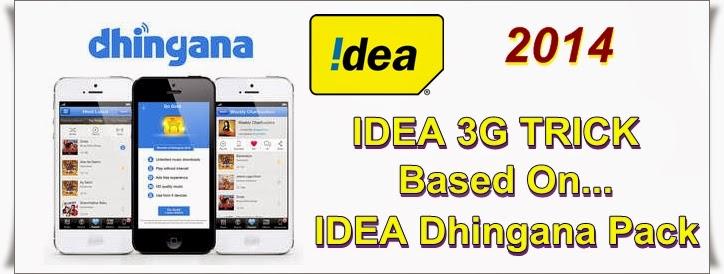 3g internet  idea internet 3g hack