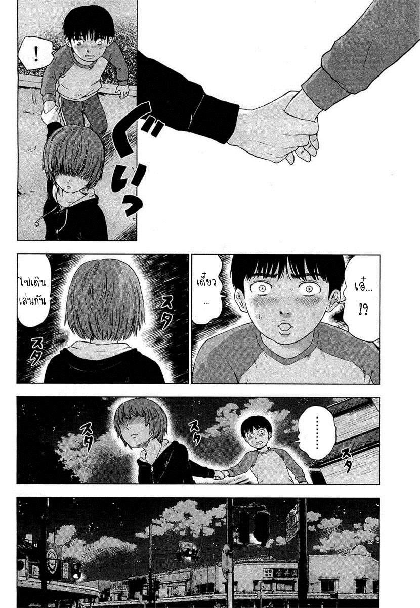 อ่านการ์ตูน Aku no Hana 06 ภาพที่ 7