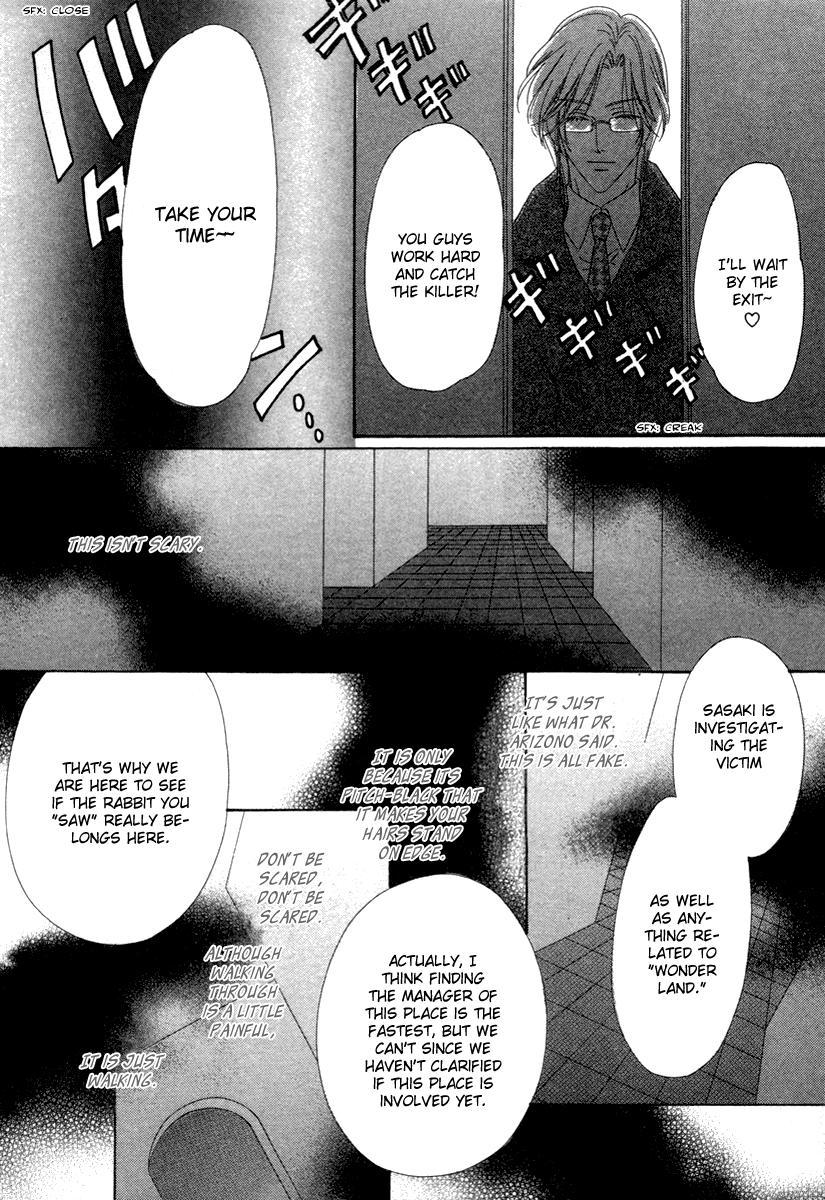 Keishichou Tokuhanka 007 Vol.10 Ch.26 page 21 at www.Mangago.me