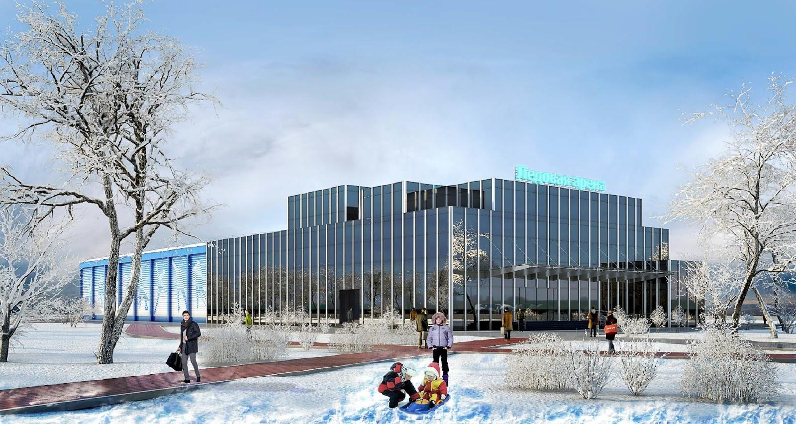 Подписан контракт на строительство Ледового дворца в Сергиевом Посаде