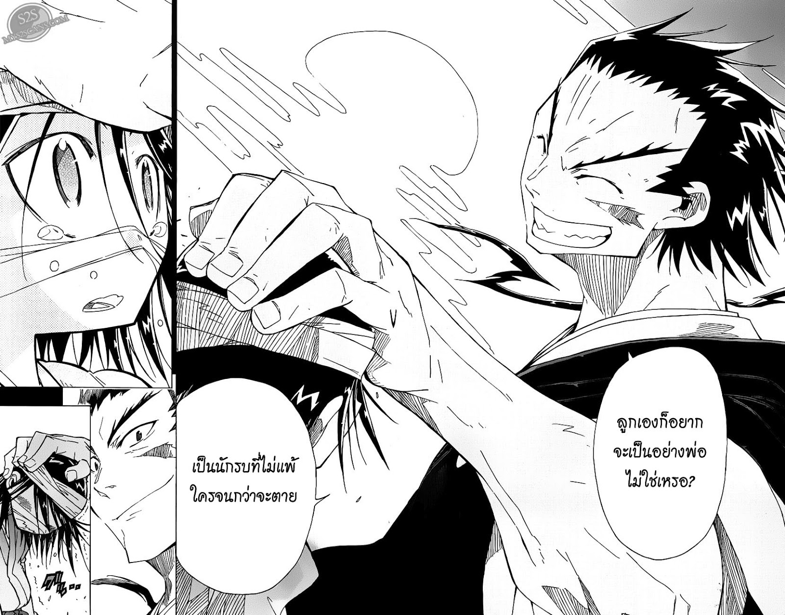 อ่านการ์ตูน Joujuu Senjin Mushibugyo 1 ภาพที่ 47