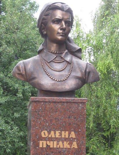 Волинська ДОУНБ імені Олени Пчілки