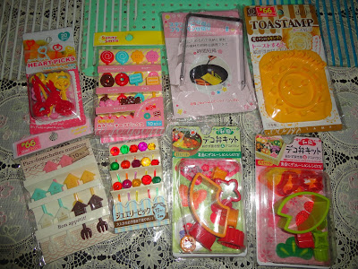Japan Homes Bento Tools Loot
