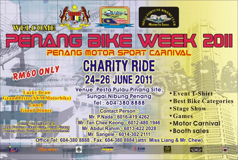 Penang Bike Week PENANG+BIKE+WEEK+2011